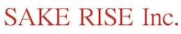 SAKE RISE株式会社 ロゴ